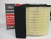 Motorcraft FA-1927 air filter 6.7 Power Stroke Diesel F-Series 2017-2019