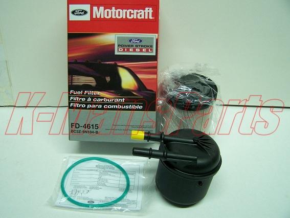 motorcraft fd-4615 fuel filter kit 6.7 power stroke diesel ... 6 7 powerstroke fuel filter change