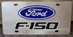 Ford F-150 stainless steel vanity plate tag