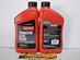 Motorcraft XL-12 Ford Transfer Case Fluid quart
