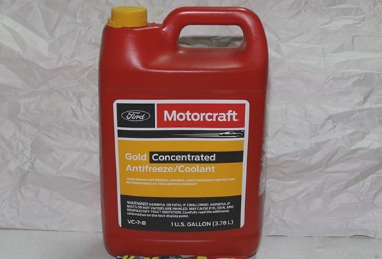 Motorcraft diesel engine coolant system Gold anti-freeze VC-7-B