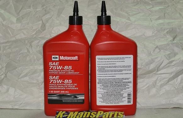 Motorcraft Synthetic Hypoid Gear lubricant XY-75w85-QL quart