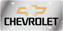 Chevrolet gold Bowtie script vanity license plate car tag