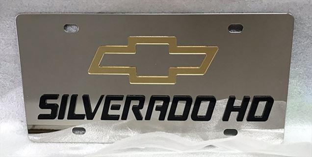 Chevrolet Silverado HD vanity license plate